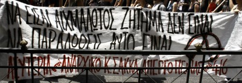 Non si può detenere un ostaggio. Non ci si può arrendere. Libertà per l'anarchico Kostas Sakkas, in sciopero della fame dal 4 giugno.