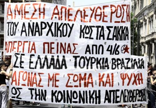 Rilascio immediato dell'anarchico Kostas Sakkas, in sciopero della fame dal 4 giugno. In Grecia, Turchia e Brasile, lotta con il corpo e la mente fino all'emancipazione sociale.